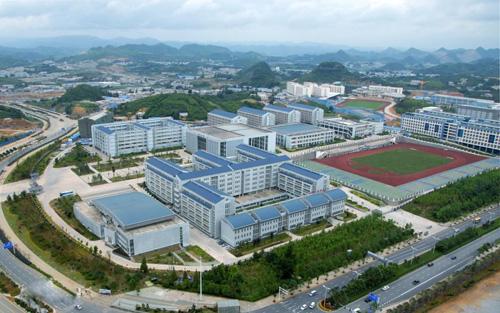 贵阳市卫生学校
