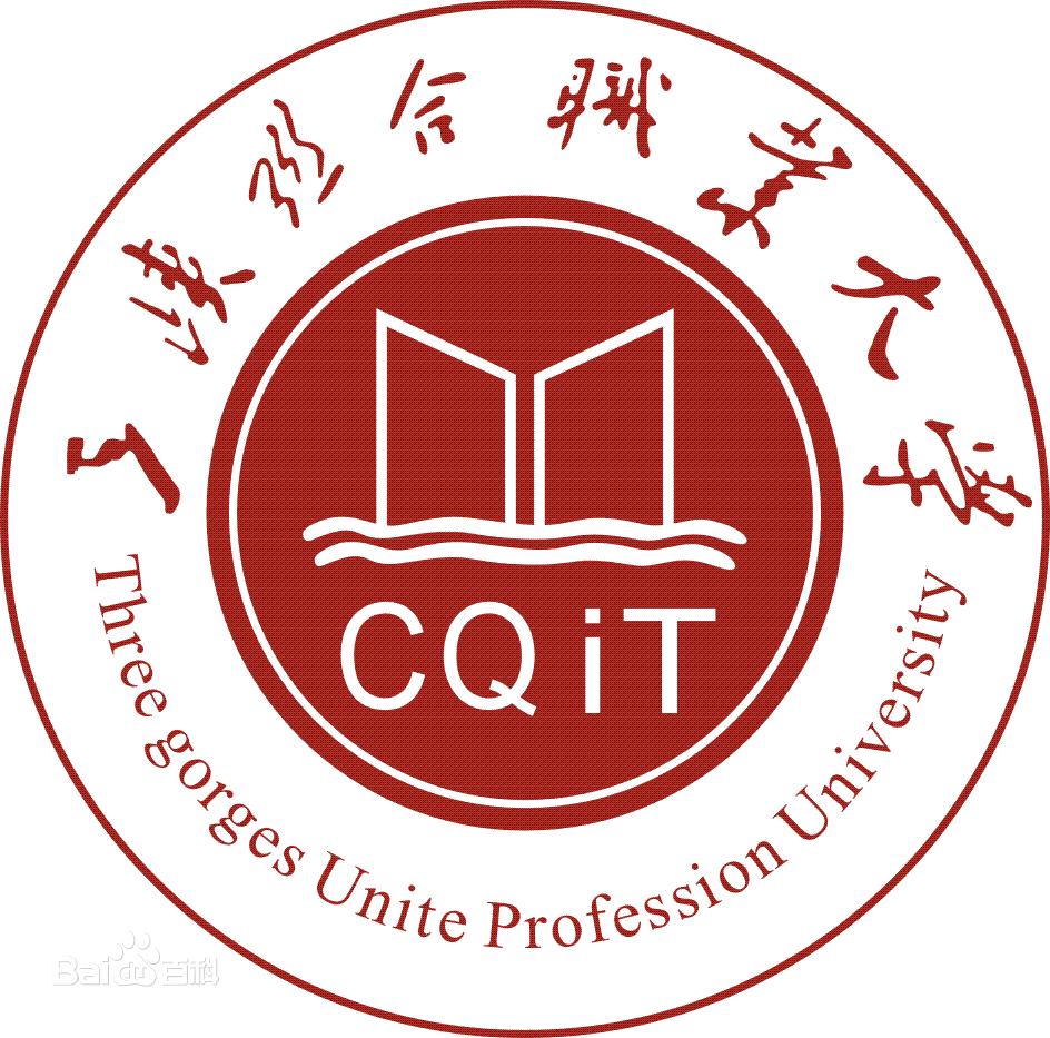 三峡联合职业大学